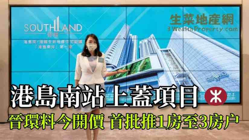 晉環_news1
